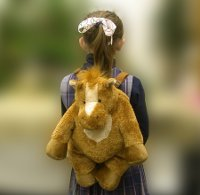18 inch Child's Plush Horse Backpack